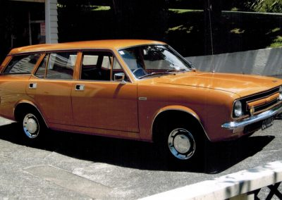 1974 Marina Estate